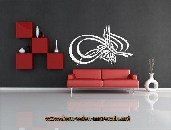 Calligraphie arabe en sticker : Décoration marocaine de salon - Déco ...