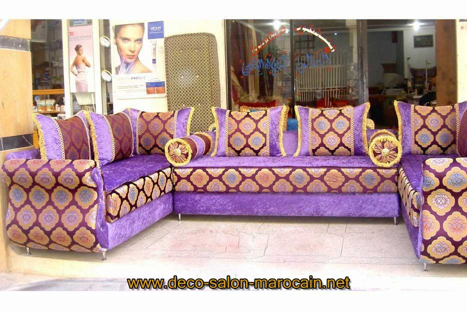 les salons marocains modernes pas chers vendre d co. Black Bedroom Furniture Sets. Home Design Ideas