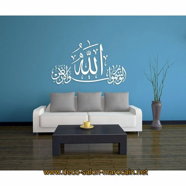 Stickers pour salon d coration marocain d co salon for Decoration simple pour salon