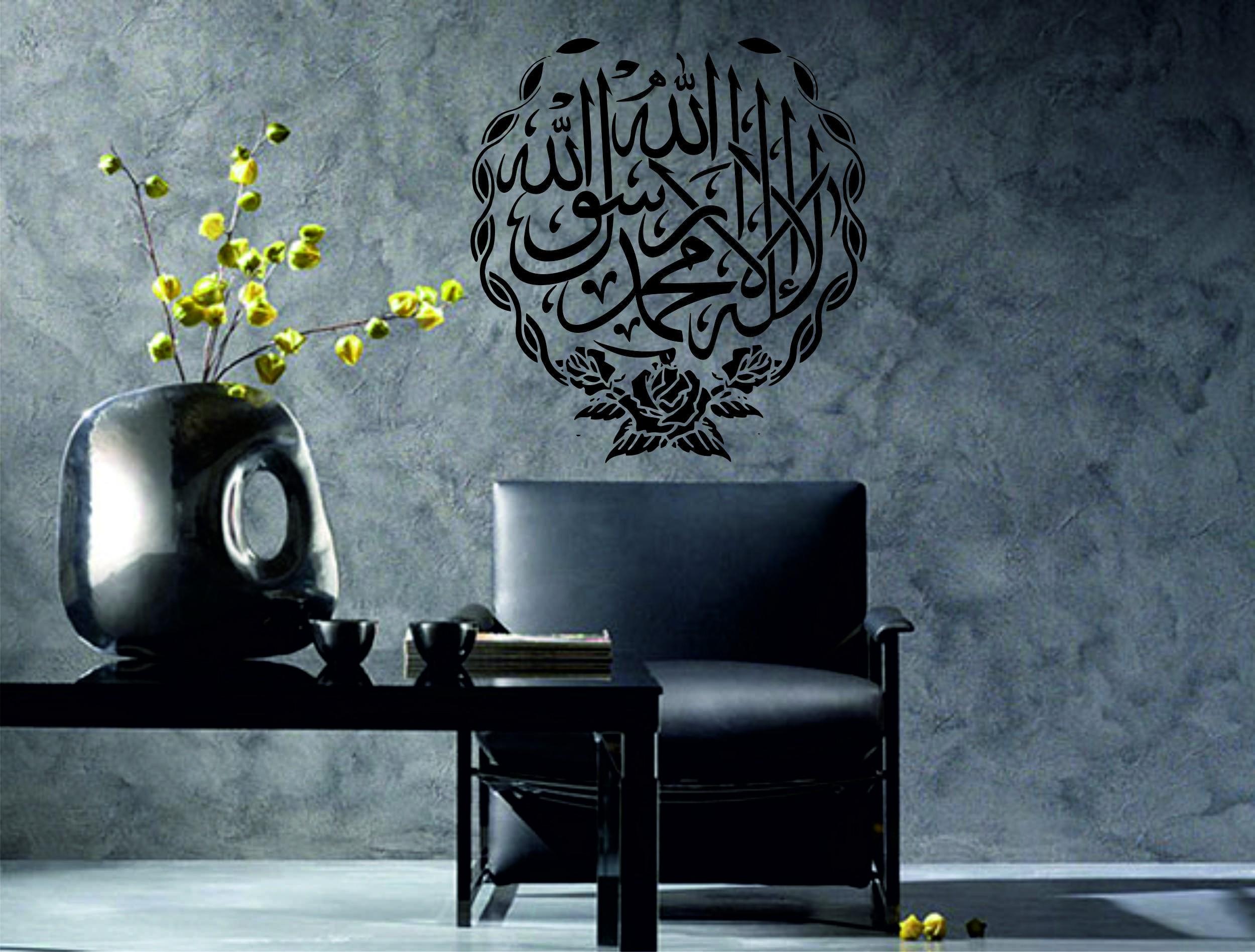 Sticker calligraphie arabe : décoration salon   déco salon marocain