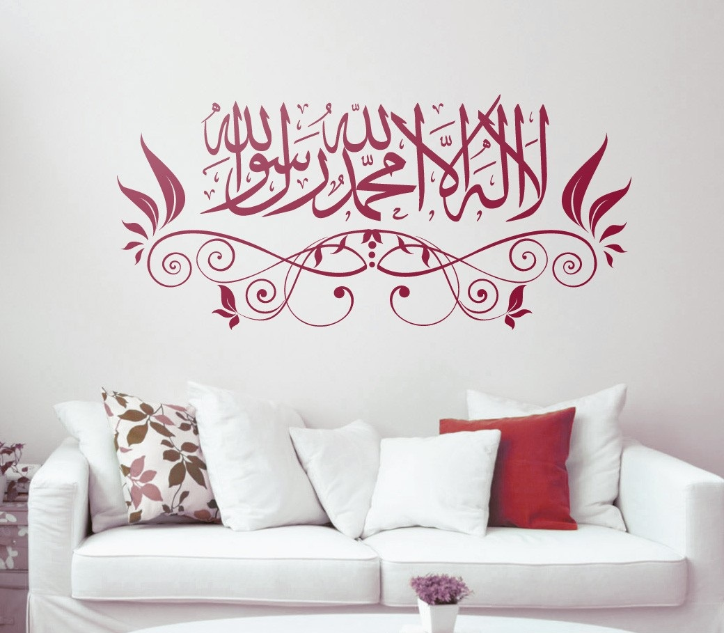 Sticker calligraphie arabe d coration salon d co salon marocain - Deco mur salon design ...